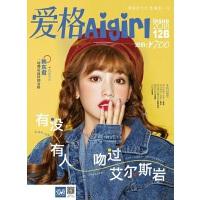 【正版新书现货】爱格杂志2018.12B专访90后实力演员韩东君 新剧《原来你还在这里》