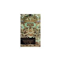 全新正版中国古代壁画经典高清大图系列8 敦煌莫高窟第148窟药师经变(盛唐) 文物出版社 备注 全套30册 可套售 亦