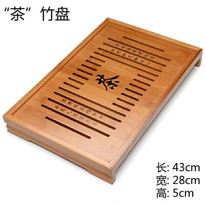 家用实木储水茶盘茶台茶托茶具抽屉式排水茶盘