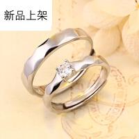情侣戒指对戒 一对个性 活口男女求婚日韩简约S925纯银刻字 一对价开口款