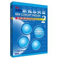 新概念英语2教师用书 朗文新概念英语第二册教材配套使用 新概念2教学用书英语经典教程 外研社