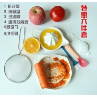 陶瓷简易婴儿辅食骨瓷研磨盘榨汁器手动宝宝食物果蔬泥汁制作工具M 特惠6件套