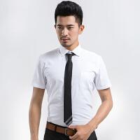 CARTELO/卡帝乐鳄鱼 2018年夏季新款男士短袖衬衫 男商务衬衫 纯色短袖