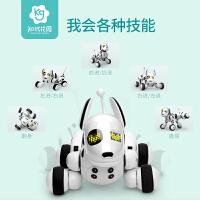 儿童智能机器狗遥控电动玩具礼物