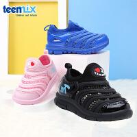 天美意春夏季新款毛毛虫童鞋男女儿童运动鞋子网面透气防滑鞋DX6907