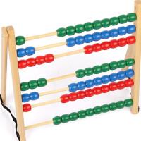 幼儿园儿童早教玩具加减乘除巨陈盘1-3岁数学教具
