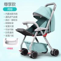 20190709085429055高景观婴儿推车可坐可躺折叠四轮婴儿车儿童宝宝车超轻便小手推车 (尊享款)荷绿 碳钢车