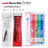 日本UNI三菱彩色铅芯Nano Dia 0.5-202NDC多彩铅笔芯混色彩色铅芯迪士尼玩具总动员小学生自动铅笔旗舰店