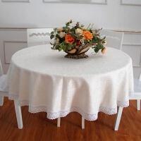简约现代西餐桌桌布大圆桌桌布布艺家居素色桌布圆形台布家用定制 米白色 米白圆形