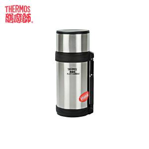 膳魔师/THERMOS高真空不锈钢保温杯罐焖烧杯HJC-750  700ml包邮