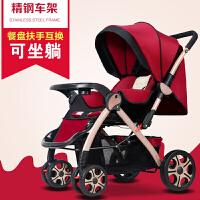 高景观婴儿推车双向可坐躺超轻便携折叠四轮避震宝宝小孩儿手推车