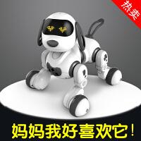 智能机器狗对话机器人电子狗狗走路会叫电动儿童玩具男孩抖音同款