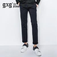 gxg.jeans男装韩版男士藏青色简约气质休闲长裤#54602300