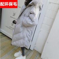 2018新款羽绒服女中长款时尚大毛领宽松加厚冬季韩版斗篷型潮