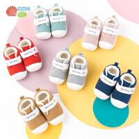 贝贝怡婴儿鞋新款男女宝宝冬季加绒保暖学步鞋软底机能鞋童鞋194X219