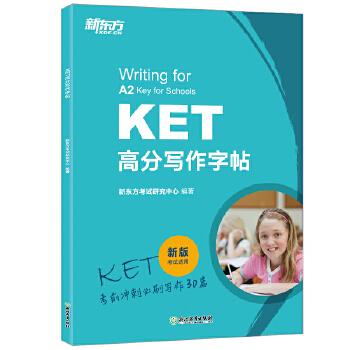 新东方 KET高分写作字帖 KET考前冲刺必刷写作30篇,A2KeyforSchools新版考试适用。练就漂亮的英文字体,为KET写作加分!