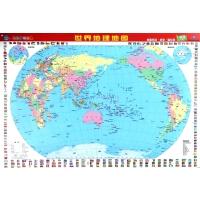 世界地理地图-地理学习图典*9787503197963 编者:中国地图出版社