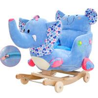 20180602054858910儿童摇马木马婴儿玩具宝宝摇椅实木摇摇车音乐两用周岁礼物 (舒适版)蓝大象 可拆洗4岁