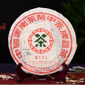 【两片一起拍】2006年中茶牌 铁饼 8111 云南普洱茶古树生茶 380克/片 d1