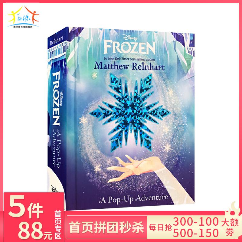 冰雪奇缘 立体书 英文原版 Frozen A Pop-Up Adventure 迪士尼经典故事 正版进口