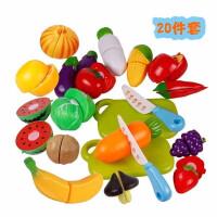 切水果玩具蔬菜切切乐玩具切切看儿童过家家厨房宝宝玩具套装