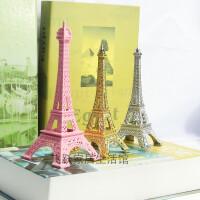 【新年礼物】粉色金色银色创意埃菲尔巴黎铁塔金属模型家居装饰客厅书房桌面酒柜橱窗装饰摆件拍摄 32CM 金 银 粉三件套