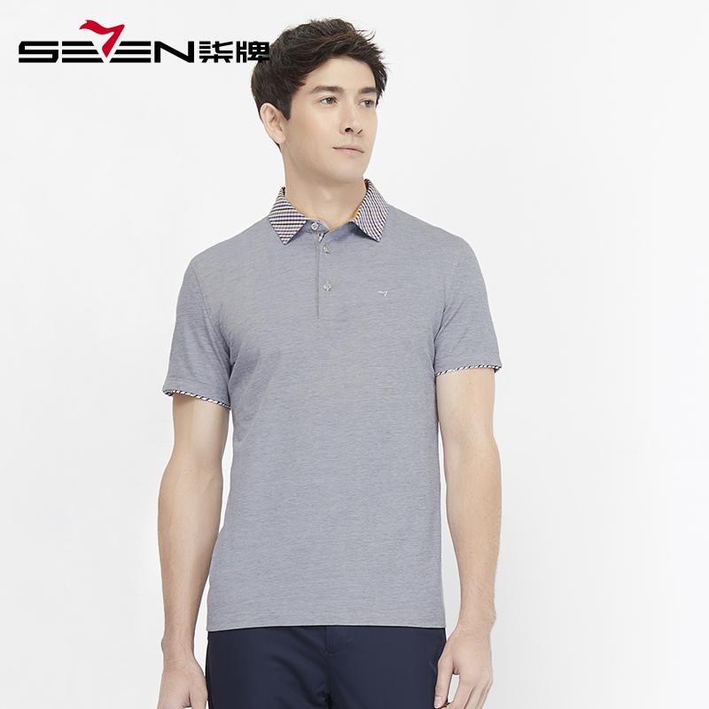 柒牌男装短袖T恤衫 2018夏季新款青年男士纯色时尚商务休闲POLO衫