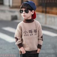 男童毛衣套头2018新款儿童高领水绒洋气秋冬装加绒打底衫