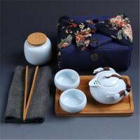 汉馨堂 旅行茶具套装 收纳旅行茶具套装便携功夫定窑陶瓷快客杯一壶二杯