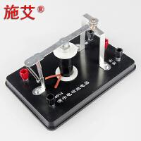 J24014演示电磁继电器演示仪模型教学仪器教具初中物理实验器材电磁学教学演示模型