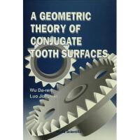 【预订】Geometric Theory of Conjugate Tooth Surf