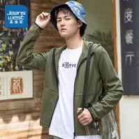 [限时抢价格:67.9元,限5月12日-5月30日]真维斯男装 秋装新款 简约针织连帽净色长袖外套