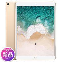 Apple苹果 iPad Pro 128G 256G 10.5英寸/9.7英寸平板电脑(WLAN版/A10X芯片/Retina显示屏/Multi-Touch)