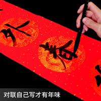 2019年万年红对联纸春联空白手写红纸宣纸书法厚款七言五言