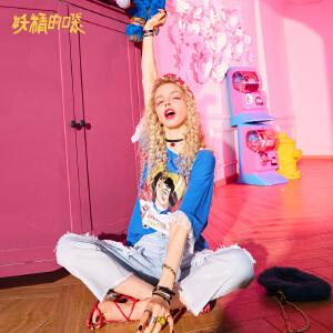 【限时直降:73】妖精的口袋短袖甜美上衣女新款领口袖口蕾丝网纱t恤女