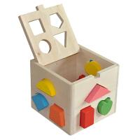 十三孔积木女婴幼儿童小孩子一到两岁男宝宝玩具1-3岁