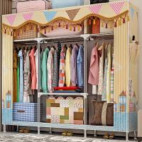 索尔诺简易衣柜钢管加粗加固布衣柜布艺简约现代经济型组装衣橱收纳柜子布衣柜2567