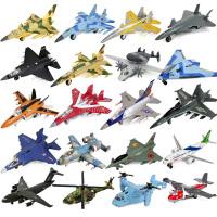 直升飞机男孩礼物 飞机模型合金儿童玩具飞机仿真战斗机客机轰炸机