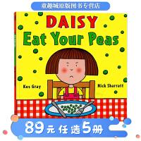 英文原版绘本 Eat Your Peas Daisy bag 黛西系列 8册袋装 吴敏兰书单儿童启蒙故事图画书