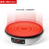 金正2000W电陶炉家用触控式红外线电磁灶不挑锅具JZTL-20J1