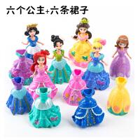冰雪奇缘安娜艾莎换装公主娃娃女孩过家家玩具套装生日礼物 其他尺寸