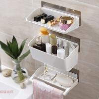 浴室置物架免打孔收纳架壁挂式卫生间洗漱用品收纳盒吸盘置物架子 乳白色