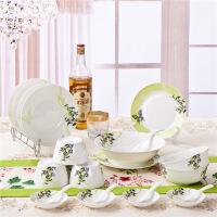【当当自营】SKYTOP斯凯绨 碗盘碟陶瓷骨瓷餐具套装 22头绿野仙踪