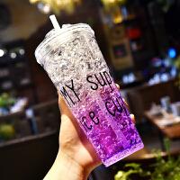 夏日碎冰杯渐变可爱清新塑料吸管杯子女学生韩版双层制冷冰杯水杯 隐藏式吸管大号550ML---紫色 收藏送杯刷
