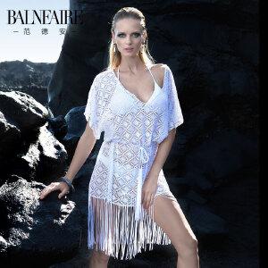 范德安白色镂空性感比基尼罩衫女夏季海边防晒中长款宽松泳衣披肩