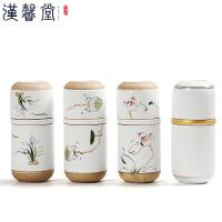 汉馨堂 茶具套装 陶瓷茶具便携式旅行套装定窑亚光一壶一杯创意茶具套装