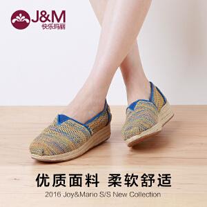 JM快乐玛丽夏季厚底坡跟休闲时尚套脚帆布鞋厚底增高凉鞋女81066W