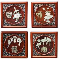 新中式电视背景墙装饰 木雕挂件客厅玄关玉雕装饰画实木壁挂 46x46 实木边框 独立