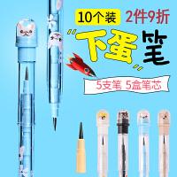 晨光铅笔儿童下蛋笔小学生卡通可爱创意子弹铅笔雅思铅笔自动免削