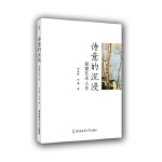 诗意的沉浸-郑震艺术人生